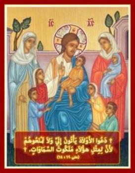 العائلة-المسيحية-تتحدث-عن-الصيام