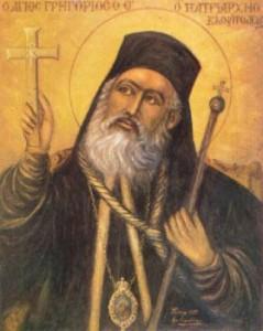 القديس-الجديد-في-الشهداء-غريغوريوس-الخامس1-239x300