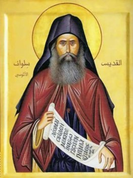 تعليم-القديس-سلوان-الآثوسي-في-الرّوح-القدس